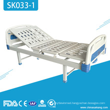 SK033-1 3 Functions Cheap Hospital Manual Adjustable Bed
