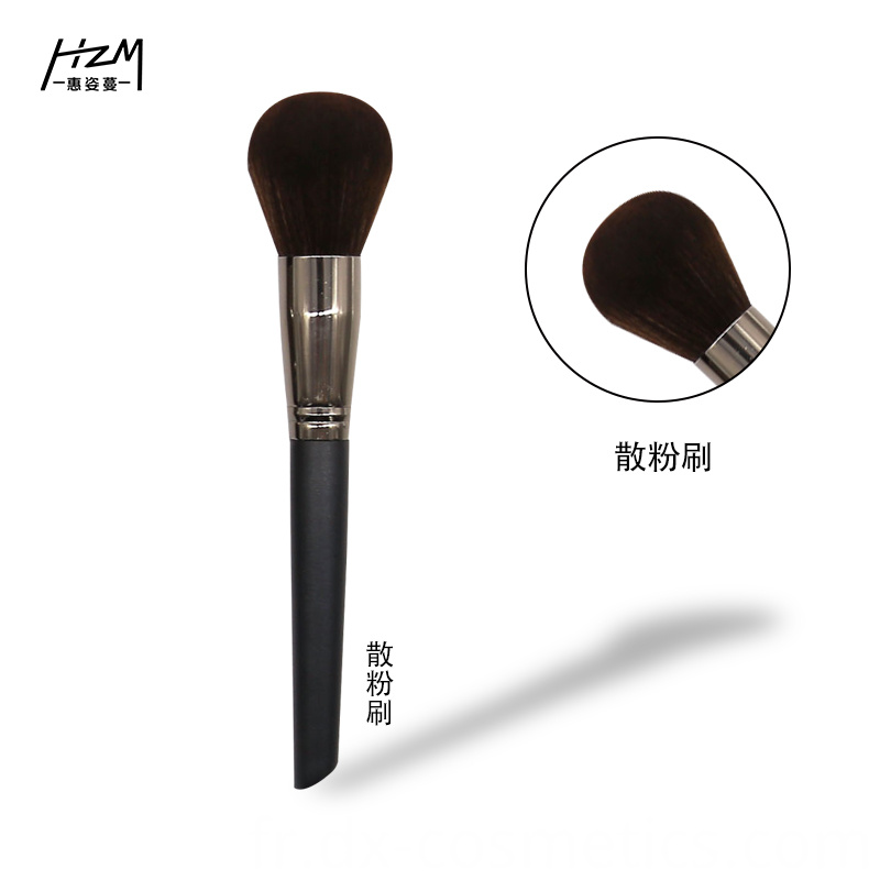7Pcs Black Cosmetic Makeup Brush Set Imitation Wool Hair 11
