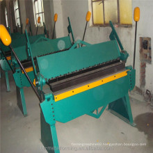 bending machine steel sheet/sheet metal folding machines WH06-2x2000
