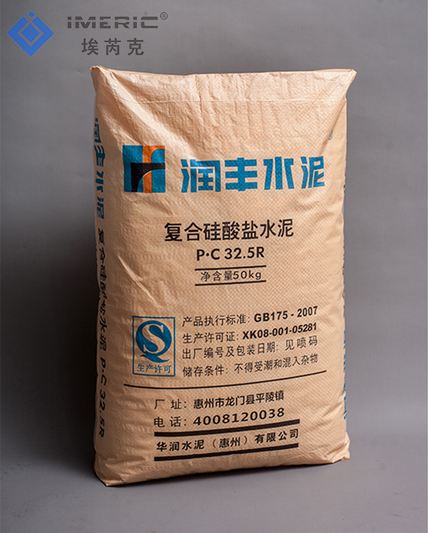 Bag Of Cement 25kg