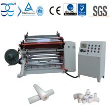 Бумагорезательные машины (XW-208E)