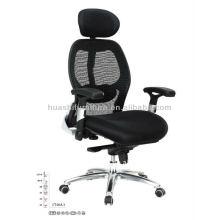 chaise de bureau projet haut dossier chaise