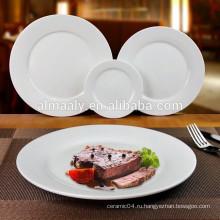 оптом тарелка,белый фарфор тарелка для пасты