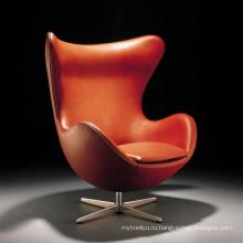 Кресло для отдыха форме яйца для офиса или комнаты