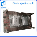 Plastic injection molding large parts