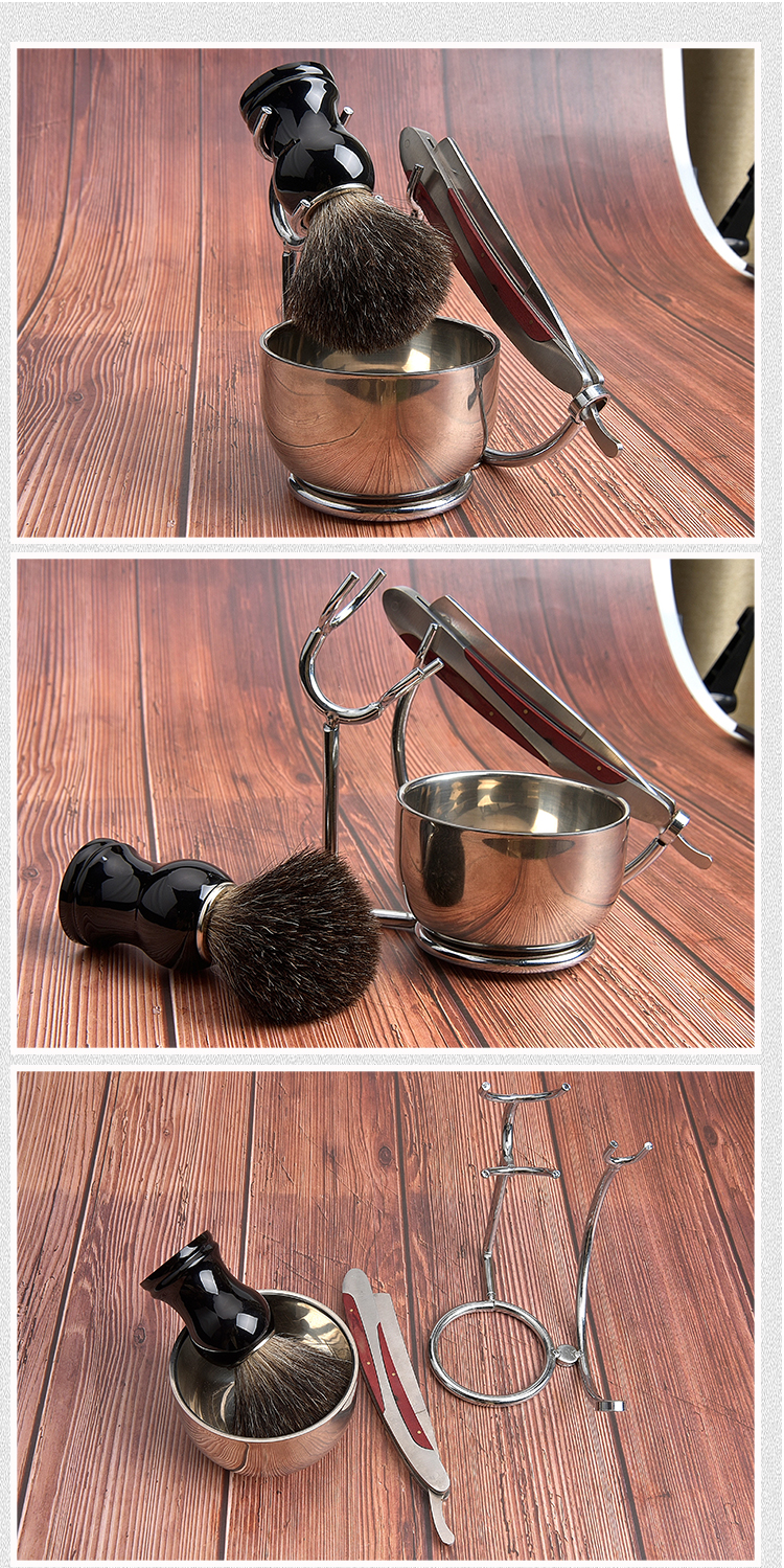 pure shaving brush set