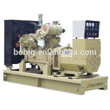 50kw 80kw wassergekühlter Dieselgenerator angetrieben durch OEM Cummins Engines