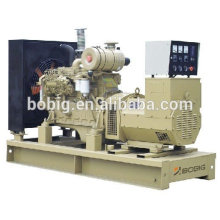 50kw 80kw water cooled diesel generator powered by OEM Cummins Engines