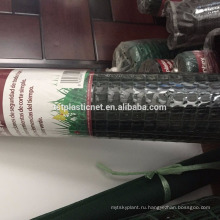 Пластичная Плоская Сетка/Арматурная Сетка Газон/ Трава Пластиковые Защитные Сетки