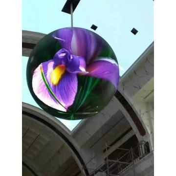 PH3 Sphere LED Display بقطر 1.5 متر