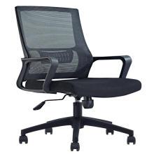 Chaise de bureau d'ordinateur Chaise de bureau en tissu de maille