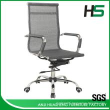 Modern hot style ergonomic office chair