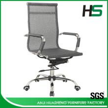 Cadeira de escritório ergonômica de estilo moderno e quente
