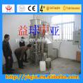 pharmaceutical powder fluid bed granulator