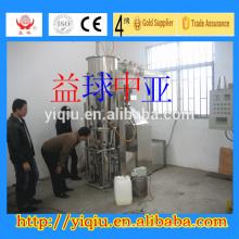 granulador de lecho fluidizado en polvo de almidón