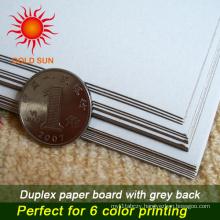 White Coated Duplex Board Paper