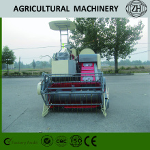 Agri Machinery Mini Kombine Soya Hasat Makinası