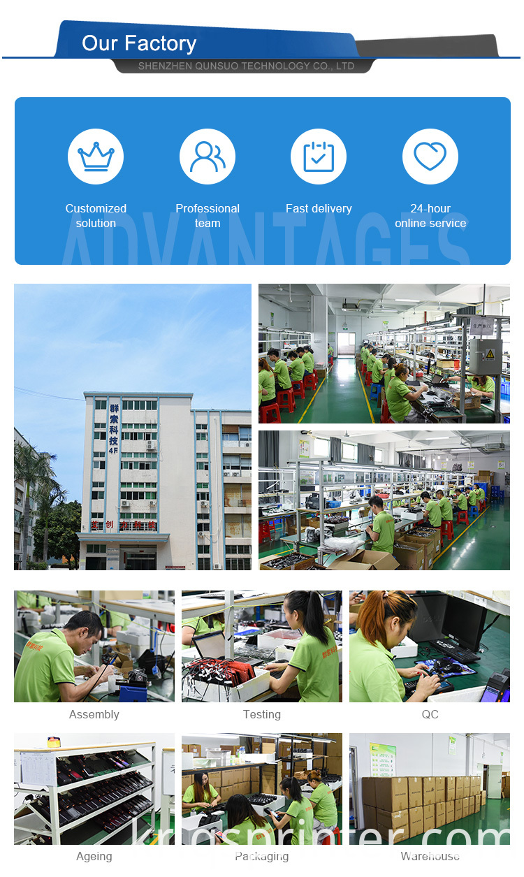 Qunsuo Technology factory