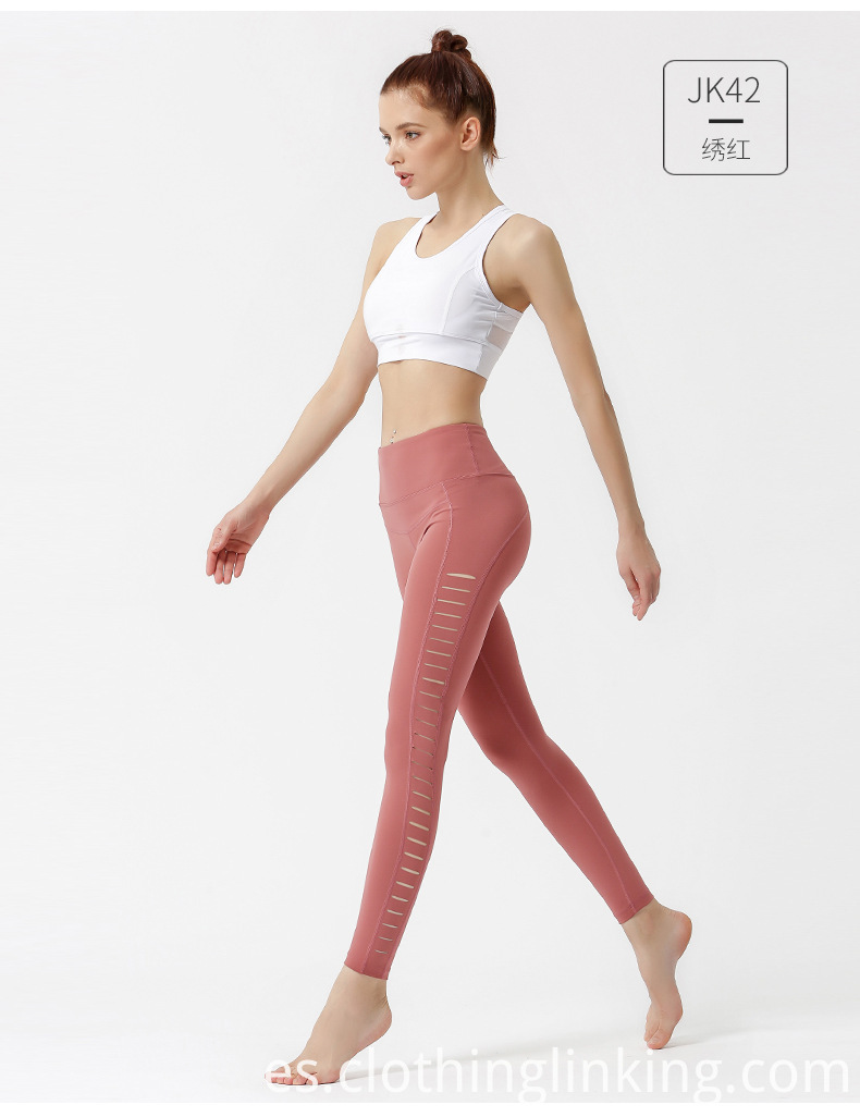 workout hollow out leggings (2)