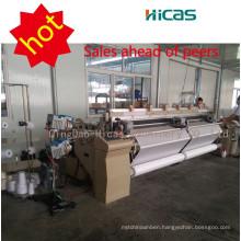 High speed air jet loom machine,air jet loom price