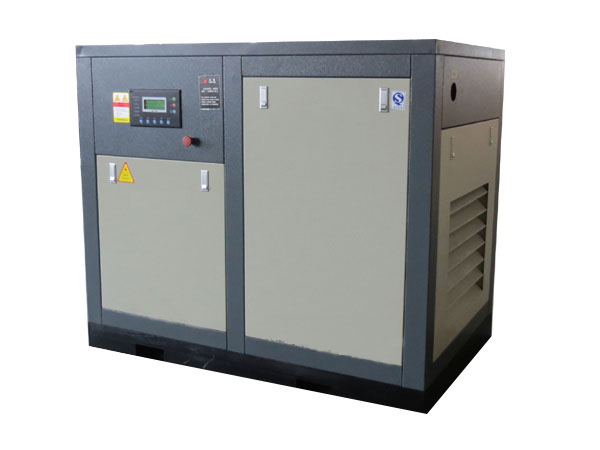 Hot 37KW IndustryMining Direct Driven Rotary Screw air compressor 2