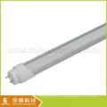 PC cover+aluminium housing led t8 tube 18w led light 1200mm VDE listed