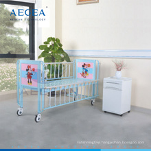 AG-CB003 hospital alloy side rail medical baby cot bed with I.V pole