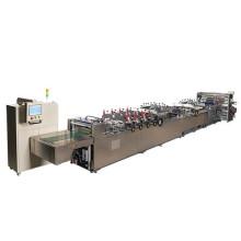 машина для изготовления мешочков с центральным уплотнением