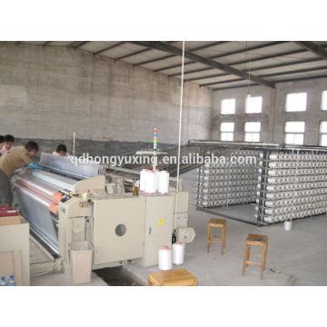 Высокоскоростной водоструйный ткацкий станок для сплетенных полипропиленом мешков 50кс / машины для производства полиэтиленовых пакетов для цемента