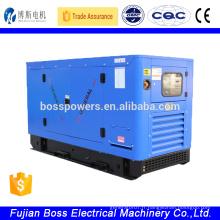Quanchai 30KW 400V silent diesel engine gen set