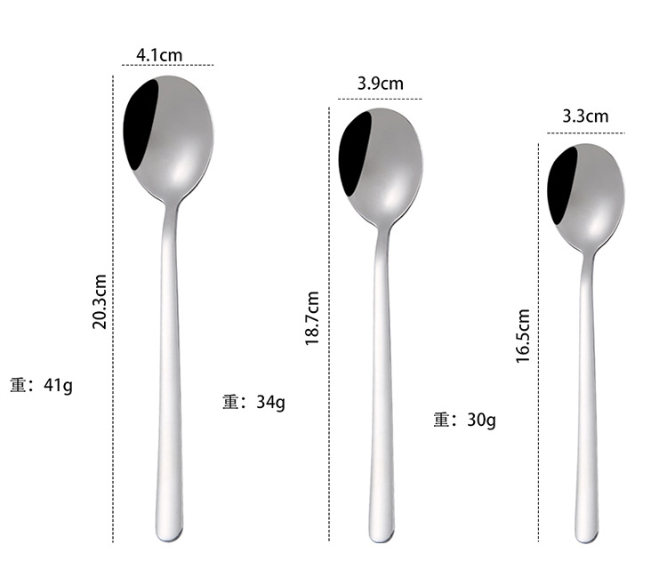 stainless steel major spoon