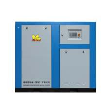 Oil Free Water Injected Screw Compressor Used in Food Medical with Class 0 Certificates