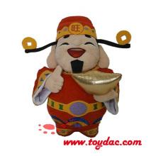 Plush Chinese Holiday Mascot Doll