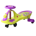 Frog Shape Child Swing Ride On Car