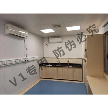 110V Wandbehang 100w Luftsterilisator der neuen Generation