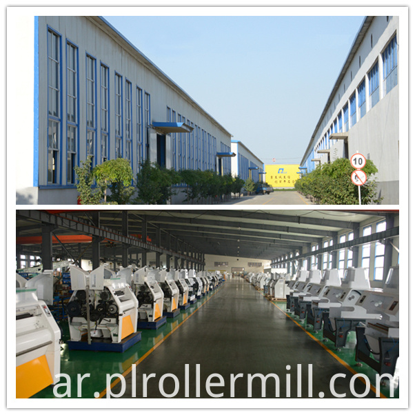 PINGLE Roller Mill Production Workshop