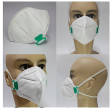 Disposable KN95 protective  MASK