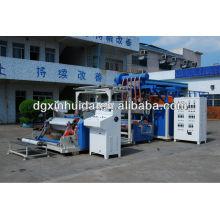 Автоматическая машина для производства пленок из полипропилена LLDPE