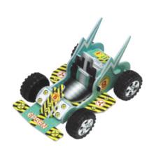 Children Kart Puzzle