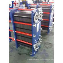Rahmenplattenwärmetauscher Gea ersetzen Vt04/Vt04p/Vt10/Vt20/Vt20p/Vt405/Vt40/Vt40m/Vt40p/Vt805/Vt80/Vt80m/Vt80p/Vt1306/Vt130f/ Vt130k/Vt180/Vt250/Vt2508