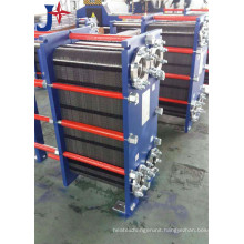 Stainless Steel Plate Heat Exchanger (Replace Alfa Laval EC500/M6-MW/M10-BW/M20-MW/MK15-BW/MA30-W/A15-BW/AX30-BW/AM20-DW)
