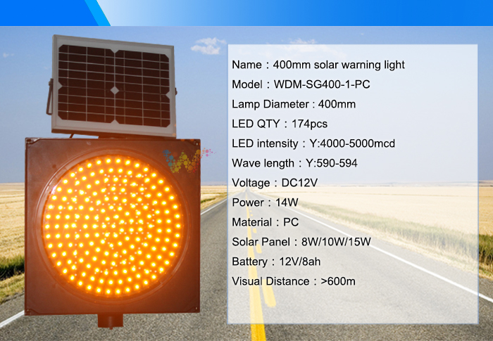 400mm traffic warning signal light-1