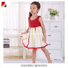 Red&yellow stripe chiffon dress with big ruffles