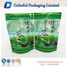 Green tea bag reusable aluminum foil packaging plastic bag with zipper