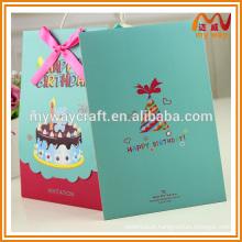 Design de cartão de convite de festa de aniversário de crianças personalizadas exclusivas