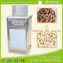 Машина для снятия орехов кешью, ароматный арахис, абрикосовый пилинг Yg-133