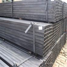 Carré de mur épais / Rectangle Steel Pipe 200mm