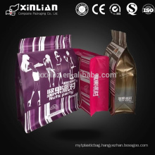 Square bottom food packaging bag/eight side sealed flat bottom bag for nuts