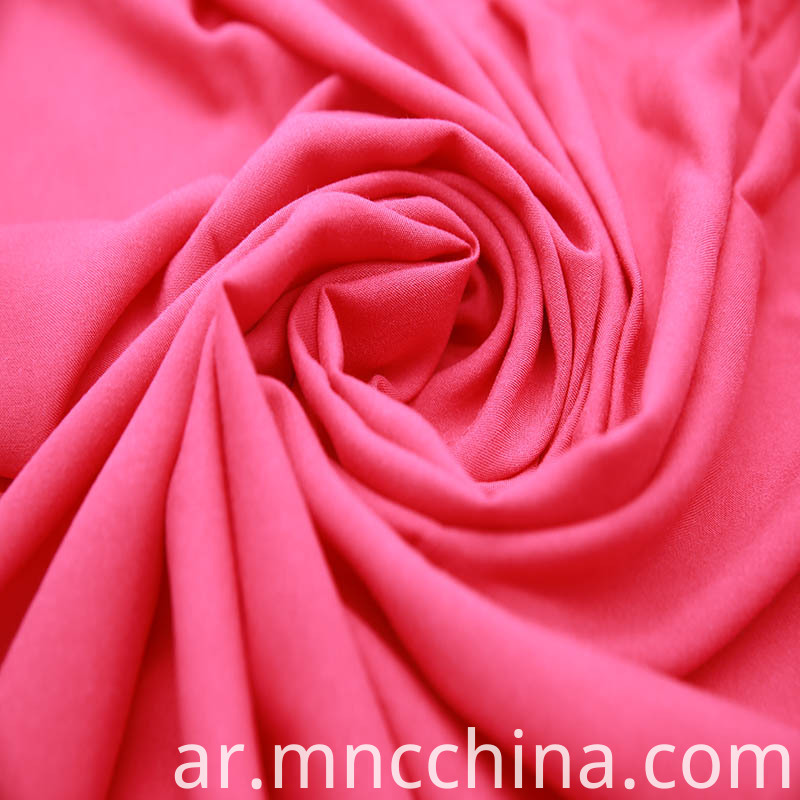 Rayon Plain Dyed Fabric