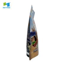 4 oz kraft stand up zipper pouch packaging material